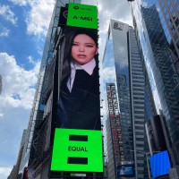 Taiwanese diva A-Mei appears on Times Square LED billboard
