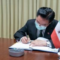 Taiwan to establish medical presence in Somaliland