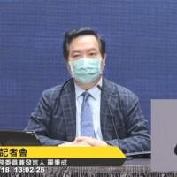 【快訊】台灣行政院:將發函授權台積電與鴻海 洽談各500萬劑德國BNT疫苗採購事宜