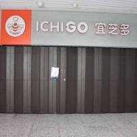 Taiwanese-owned Shanghai bread chain Ichido closes doors