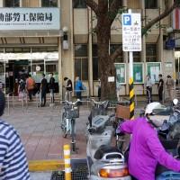 台灣勞工紓困貸款6/19暫緩受理新案 行政院: 規劃增加名額•6/24院會拍板