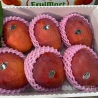 Mangoes grown in Taiwan's Tainan this year taste better than ever