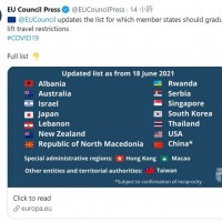 EU differentiates flags of Taiwan and China in travel restriction guidelines