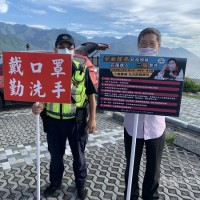 Taiwan's Hualien bans visits to all attractions, issues many tickets to violators