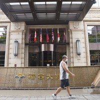 Fullon Hotel Taipei, Central to close in September