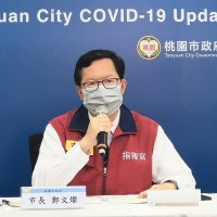 Taoyuan now offers COVID-19 vaccines to all pregnant women across Taiwan: Mayor Cheng