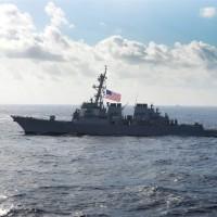 US destroyer patrols Taiwan Strait for 6th time under Biden