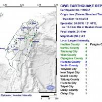 Magnitude 4.9 earthquake rattles east Taiwan