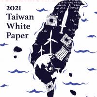 6項策略路徑強化美台關係!台灣美國商會《2021台灣白皮書》聚焦「台灣商業計畫」