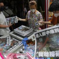 給香港人的告別書!香港《蘋果日報》最後破紀錄發行100萬份 無奈忍痛說再見