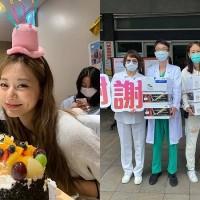 K-pop star Chou Tzu-yu donates 50 respirators to Taiwan