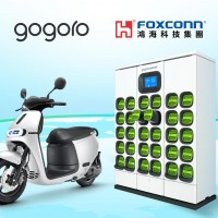 Foxconn finalizes electric vehicles investment in Thailand, US for 2023