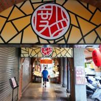 【紓困4.0精進版】伸援小規模營業人 台灣央行6/24調高貸款額度至100萬元