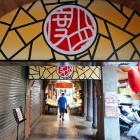 Taiwan's Central Bank doubles COVID relief loan ceiling for small businesses