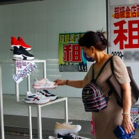 Taiwan think tank sees business climate worsening during pandemic