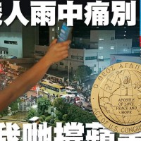 Hong Kong's Apple Daily staff should get a medal, says US senator