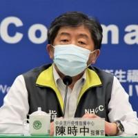 台灣監察院擬約談陳時中釐清疏失 陳時中回應了