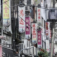 Confirmed COVID case visited 'some places' in Taipei's Wanhua