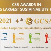 臺灣續防疫!2021第四屆GCSA全球永續獎 報名繳件延長至8/31
