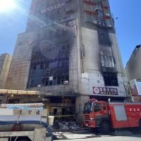 【向消防員致敬】台灣彰化防疫旅館重大火警釀4死20傷 指揮中心:不罰逃生
