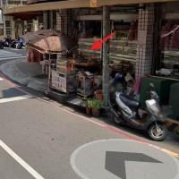 COVID-positive 'Sweet Potato Grandma' failed to register customers in southern Taiwan