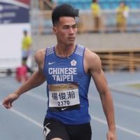 Taiwan's 'fastest man' to run in Tokyo Olympics