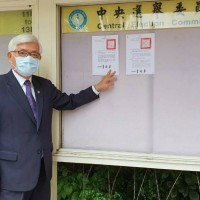 Taiwan postpones 4 referendums from August to December due to COVID