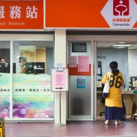 Taiwan unemployment rate hits 7-year high amid pandemic