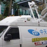 Taiwan reviews application by CTiTV to produce news shows