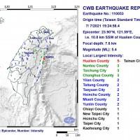 Magnitude 5.4 earthquake strikes east Taiwan