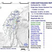 15 earthquakes strike east Taiwan within 24 hours