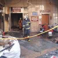 Live streamer, companions face heavy fines for sneaking into fire-damaged central Taiwan hotel