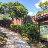【微解封戶外踏青指南】全台13日起開放國家森林遊樂區、120條步道