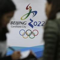 無國界記者組織讚揚!歐洲議會高票通過決議  抵制2022北京冬奧與維護人權