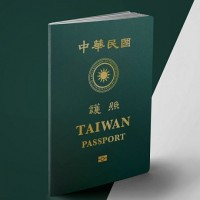 Taiwan's passport ranked 31st strongest in world