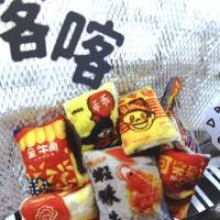 可愛!台灣經典國民零食變羊毛氈 松菸7/13微解封文創品牌開「好夏趴」