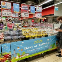 Taiwan promotes pineapples in Singapore