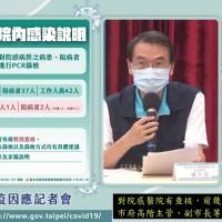 2人陰轉陽爆院內感染•北市萬芳醫院降載 台灣指揮中心強調: 並未封院