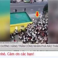 越南本土病例連4天創新高 台資企業1員工確診引恐慌•數百員工奪門而逃