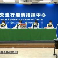 台灣鴻海與台積電採購BNT價格「每劑32美元左右」?! 陳時中:「疫苗市場千變萬化」