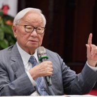 Taiwan taps TSMC founder Morris Chang for special APEC summit