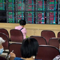 Taiwan stock market index fails to stay above 18,000