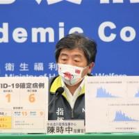 世衛籲勿混打疫苗台灣怎麼看? 陳時中:先有證據後決定
