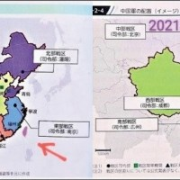 Japan removes Taiwan from China map in defense white paper