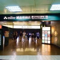 台北車站地下街爆確診   攤商停業、250人速篩檢