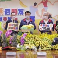 Taiwan ships 5,000 kg of bananas to Tokyo Olympics