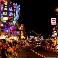 Trial reopening for Kenting market in southern Taiwan