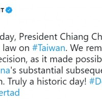 Taiwan's KMT congratulates itself on lifting martial law it imposed