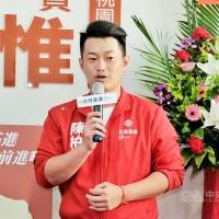 Taiwan postpones recall vote for legislator because of COVID