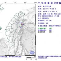 東台灣花蓮規模4.2地震 最大震度4級